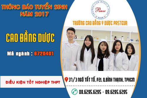Tuyển sinh Cao đẳng Dược TPHCM năm 2017
