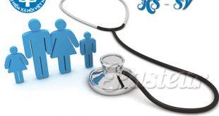 Đăng ký tham gia bảo hiểm y tế năm 2018