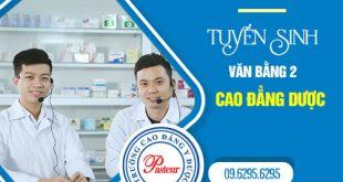 Đào tạo Dược sĩ hệ văn bằng 2 cấp bằng chính quy