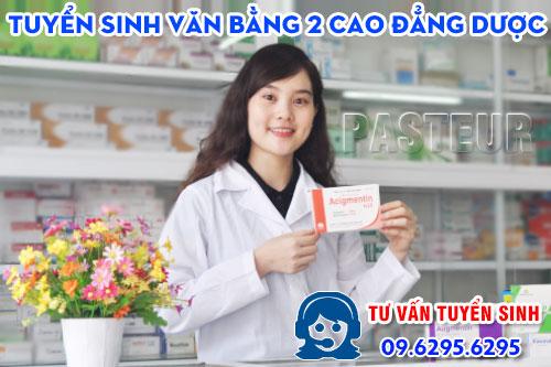 Đào tạo dược sĩ gắn liền với nhà thuốc