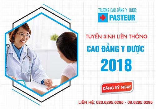 Thông báo lịch thi Liên thông Cao đẳng Dược và Cao đẳng Điều dưỡng năm 2018