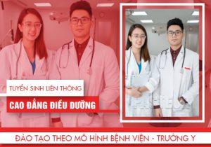 Đào tạo cao đẳng điều dưỡng mô hình bệnh viện trường