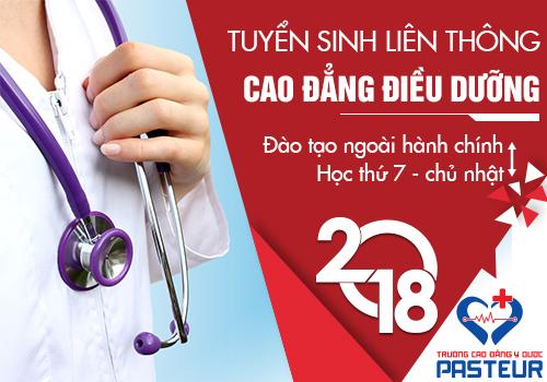 Lịch thi liên thông Cao đẳng Điều dưỡng TPHCM tháng 8 năm 2018