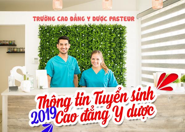Phương thức tuyển sinh Cao đẳng Y Dược TPHCM năm 2019