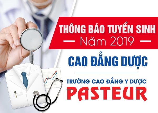 Cao đẳng Dược TPHCM năm 2019 mang đến cơ hội việc làm đầy hấp dẫn